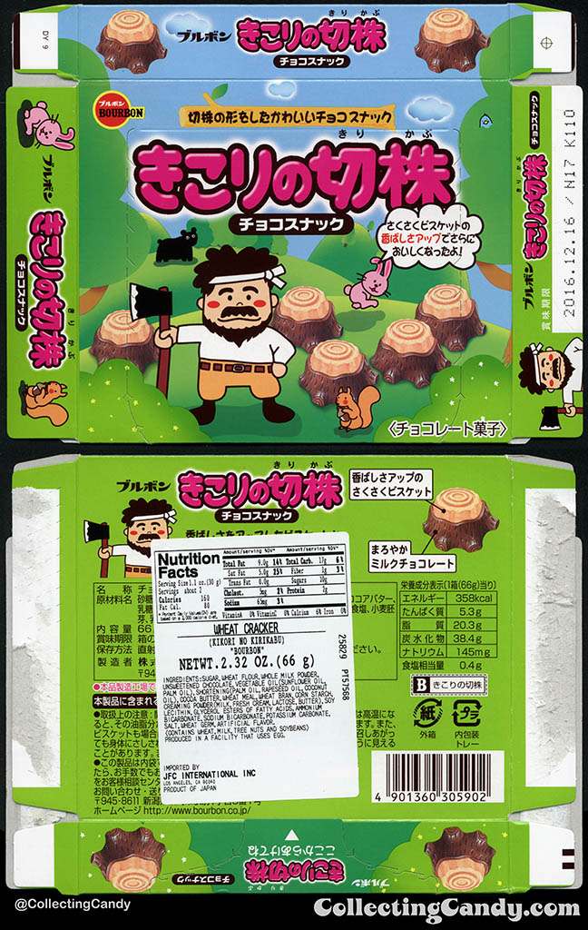 Japan - Bourbon - Tree Stumps - Kikori No Kirikabu - 66g 2.32oz candy package box - 2015
